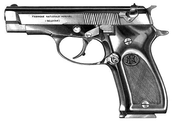 Этот пистолет общего назначения является сравнительно новой разработкой...