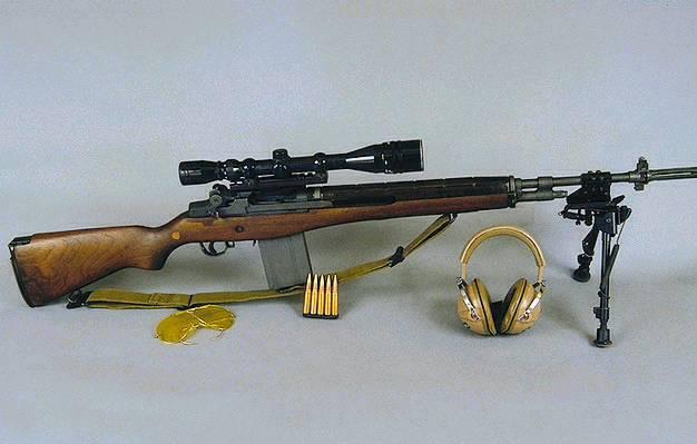 Штурмовая винтовка М14